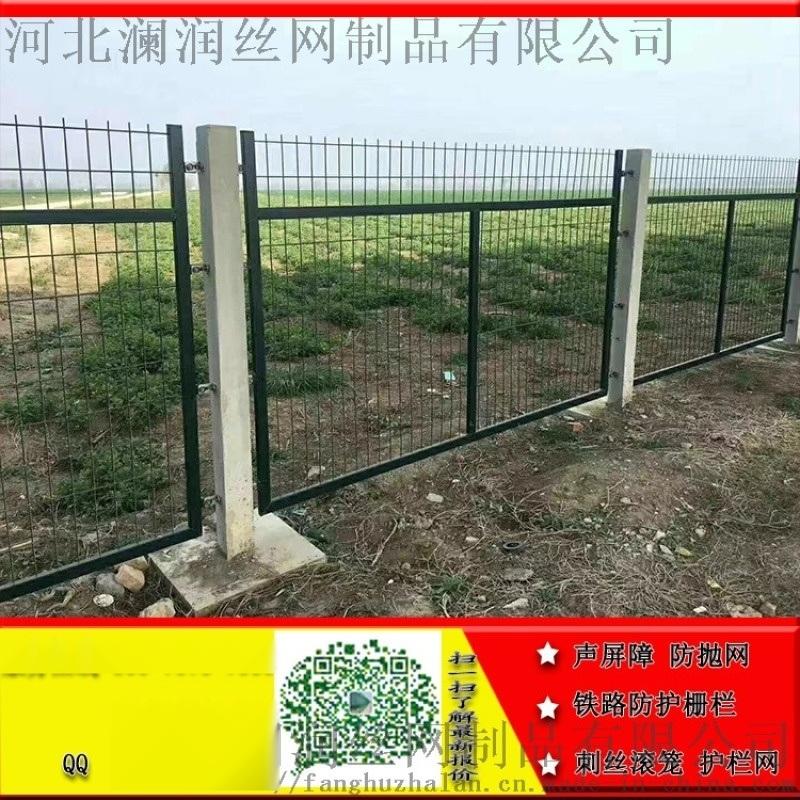安平恺嵘供应铁路封闭围网供应商