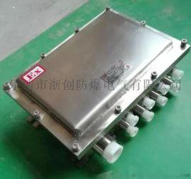 24/36节端子不锈钢防爆接线箱/端子箱
