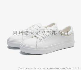 平底皮面小白鞋 泉州杭米小白鞋