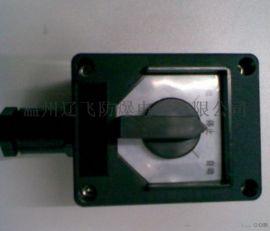 BZM8060-10B防爆防腐照明开关