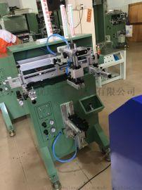 笔杆丝印机钢笔丝印机化妆笔眉笔丝网印刷机