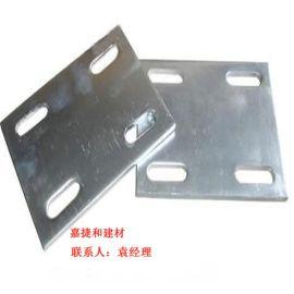 珠海热镀锌钢板厂家 Q235B幕墙预埋板欢迎询价