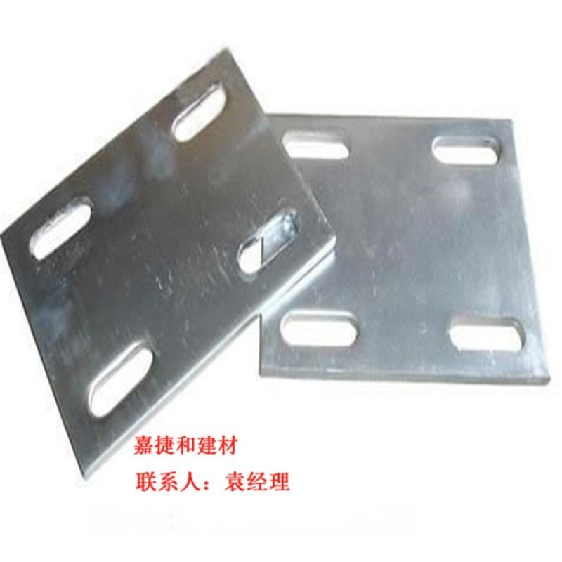 珠海熱鍍鋅鋼板廠家 Q235B幕牆預埋板歡迎詢價