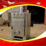 香腸煙燻爐溝幫子燒雞糖薰爐馬哈魚冷薰烘乾機器現貨