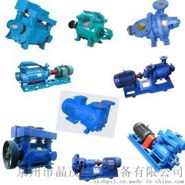 晶茂大功率2BV2071水环真空泵厂家直销2BV2071水环真空泵型号齐全应用范围广