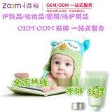 婴幼儿护手霜oem代加工,婴幼护手霜加工生产贴牌