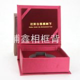 埔鑫紙盒首飾盒海綿內裏手鐲盒尺寸定做埔鑫相框