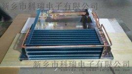 科瑞电子生产精品冷凝器