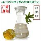 廠家直銷 純天然 松油醇 除臭 量大從優可批發 江西原產地