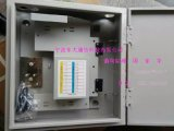 1分16冷板光分路器箱,1分16光纤分纤箱
