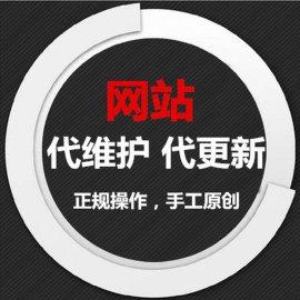 汉中宜佳网络专业网站维护更新服务器配置维护网站搬家架设托管代运营代维护