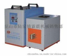 大功率  频感应加热机(XJH-40KW))
