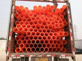 山东恒德塑胶专业供应MPP管材 MPP电力管