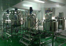 供应化妆品生产真空乳化机 固定式成套乳化锅
