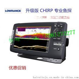 劳伦斯新款 lowrance elite 9x CHIRP 探鱼器 声纳 宽频鱼探仪