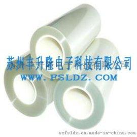集成灶面保护膜 除油烟机保护膜