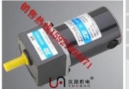 5IK40RA-A优昂微型调速电机,180W微型调速刹车马达什么价格
