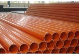 电力护套管厂家供应CPVC电力管材