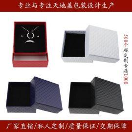 首饰盒批发 公主白欧式耳钉盒项链盒礼品盒 订制饰品盒子特价戒指