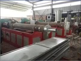 供应资阳双新单螺杆废旧塑料造粒机厂家直销