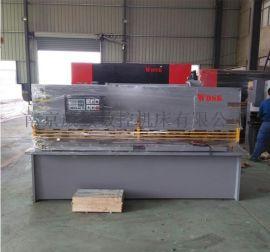 剪板机 4X2500液压数控剪板机