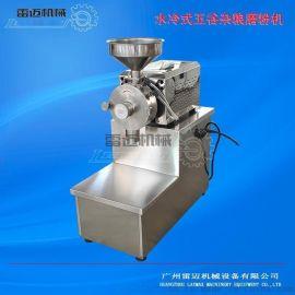 雷迈MF304带柜水冷五谷杂粮磨粉机,营养美味五谷杂粮磨粉机,自制养生食品设备
