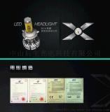 X1 LED汽車燈 前大燈 CE ROHS