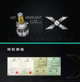 X1 LED汽车灯 前大灯 CE ROHS