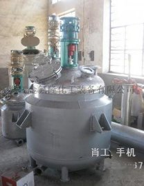 导热油循环加热外盘管加热反应釜内盘管加热反应釜