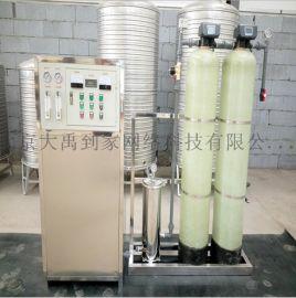桶装纯净水设备 厂家直销纯水处理设备 ro反渗透 小型净水系统