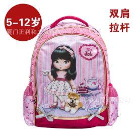 一件代发学生书包韩版儿童学生书包女生芭比公主双肩包卡通背包