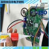 矽橡膠 高強度快乾型 白色 電子密封防水膠 有機矽膠
