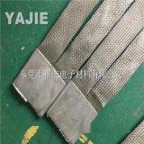 珠海抗氧化镀锡铜编织带软连接