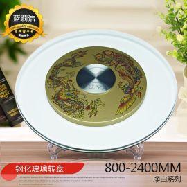 厂家批发订做酒店家具转盘 家用钢化玻璃转盘 尺寸定制