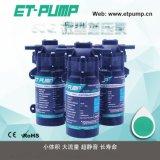 ET产销 小体积 超静音 50G家用增压泵 净水机直饮机 RO隔膜增压泵