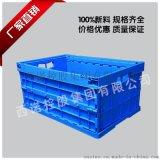 604034C1物流塑料加厚蓝色周转箱汽配零件工具整理收纳盒工厂仓库用