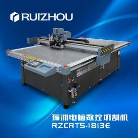 瑞洲科技KT板芙蓉板广告材料数控切割机 CCD定位