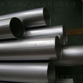 进口不锈钢管 不锈钢镜面管 316L不锈钢管 不锈钢无缝管 304L不锈钢管厂家