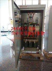 自耦减压起动柜45kW,水泵降压启动柜