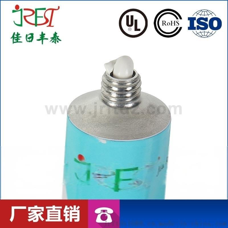 白/黑色导热硅胶100mL 电源LED照明电子元器件粘接固定