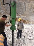 福建大型机载劈石机生产厂家,液压劈石机价格