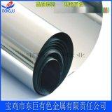 高純度鉬箔,優質Mo1鉬箔,99.95%鉬箔,鎢箔,高純度鎢箔