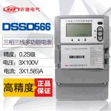 许继电气 许昌许继 许继  DSSD566三相三线多功能电能表