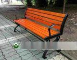 兰州公园椅 休闲椅批发