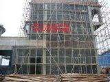 武汉市场上泡沫玻璃板的型号规格