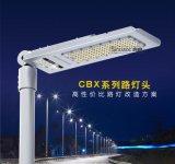 兆昌 道路建设工程 led道路灯 LED路灯头90w