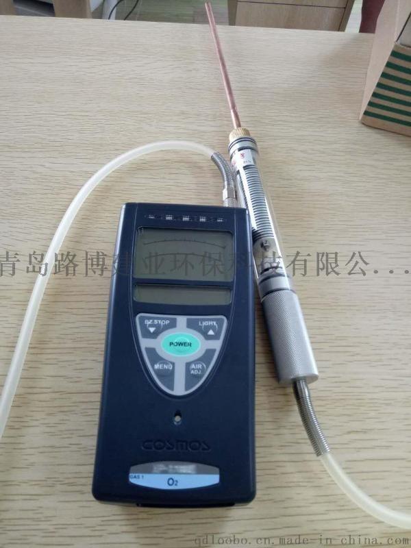 日本新宇宙XP-3180E(燃烧管理用)氧气浓度检测仪