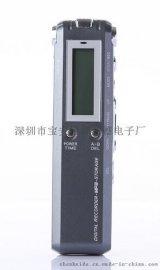降噪声控U盘MP3播放器超远距离 K3 8GB微型专业录音笔 高清远距