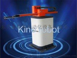 三轴伺服机械手  单轴机械手 琪诺冲压机械手