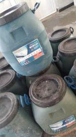 氯丁胶乳沥青防水涂料厂家价格